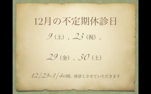 スクリーンショット 2017-12-01 14.24.33