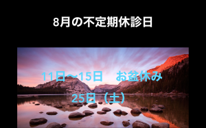 スクリーンショット 2018-08-17 9.34.29