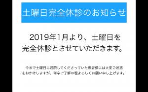 スクリーンショット 2019-01-07 13.58.48